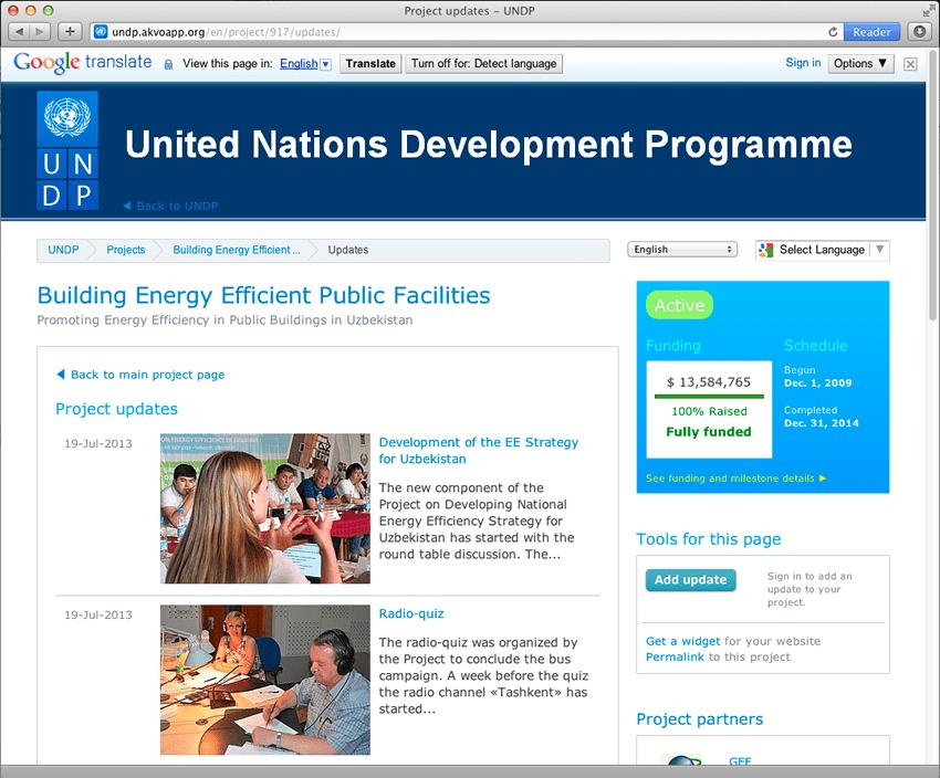 12-UNDP update