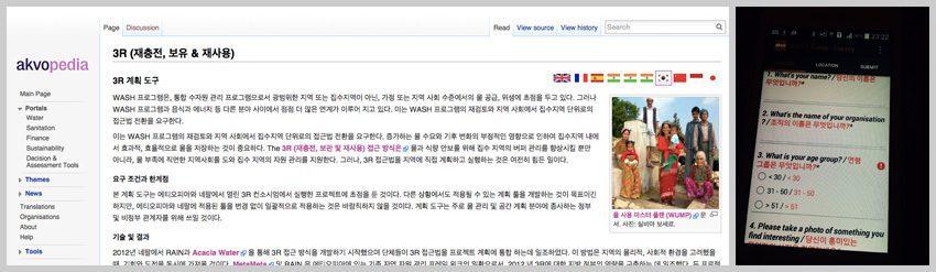 blog-korea-light